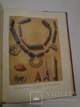1954 Археология Древних Культур с изображением старинных предметов