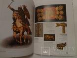 Скифы Археология Военное Дело и Оружие Украинская Военная История