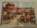 1958 Китай для СССР Эффектная книга Соцреализм, фото №2