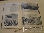 1958 Китай для СССР Эффектная книга Соцреализм, фото №5