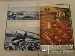 1958 Китай для СССР Эффектная книга Соцреализм, фото №9