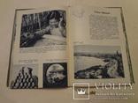 1958 Китай для СССР Эффектная книга Соцреализм, фото №12