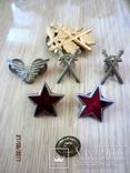 Знаки и звёзди Вооружённых сил Югославии (1946—1991), фото №3
