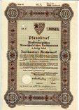 Рейх. 1940. Brandbrief