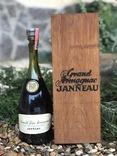 Grand Armagnac Janneau 1990s
