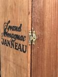 Grand Armagnac Janneau 1990s photo 5