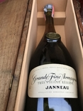 Grand Armagnac Janneau 1990s photo 6