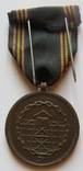 Медаль  для узников нацистских  лагерей  военнопленных  армии Бельгии., фото №3