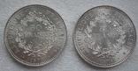 50 Франков 1976 и 1977 года . Серебро 900 проба. UNC