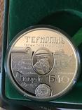 Перша згадка про Тернопіль Тираж 2000шт