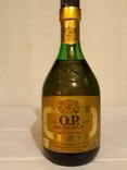 Бренді ОRO Pilla Reserve 40 gr 0.750lt 1980+-pik photo 9