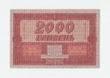 УНР 2000 гривен 1918.