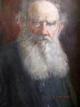 """""""Tолстой"""" портрет холст масло Подпись художника. photo 2"""