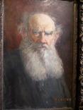 """""""Tолстой"""" портрет холст масло Подпись художника. photo 8"""