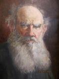 """""""Tолстой"""" портрет холст масло Подпись художника. photo 9"""