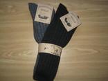 Носки шерстяные, 2 пары,43-46, комплект, качество из Германии.