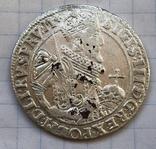 Орт 1623