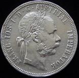 1 флорин 1883 року, Австро-Угорщина, австрійський тип, срібло