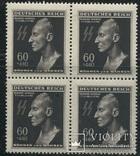 Рейх Богемия и Моравия Гейдрих СС полная серия MNH ** квартблок