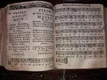 1805 Перша антологія укр. паралітургійної творчості XVII—XVIII століття «Богоґласник»