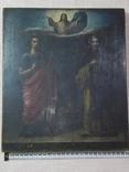 """Икона """"Св. великомученица Екатерина и Преподобный Максим Исповедник"""