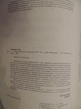 Книга Русские форменные пуговицы 1797-1917гг А.Ю.Низовский. photo 3