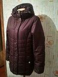 Куртка теплая ETIREL р-р 42