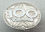 Український флот класу зірковий - 100 років. Важкий метал, фото №2