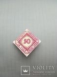 Институт зоологии АН УССР - 50 лет. 1930-1980, фото №2