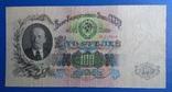 100 руб 1947