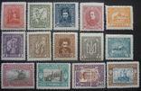 Украина УНР 1920г. Венский выпуск**MNH