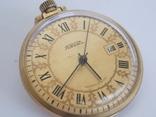 """Карманные часы """"Ракета"""", 2614.Н, точный ход, в позолоте Ау 5"""