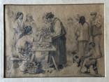"""Антон Манастирський, """"На базарі"""", 1938р."""