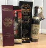 """Колекційне вино Масандра """"Кагор АЮ-ДАГ"""" 1936 рік. 0,75 л"""