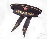 Бескозырка Северный флот ВМФ СССР Ленинград 1961 лента