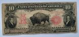 """10 долларов США 1901 г. """" Бизон"""""""