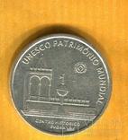 Португалия 5 ЕВРО 2004 серебро №2, фото №2