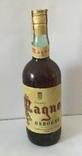 """Хересный бренди,,Magno"""".Испания.1972г."""