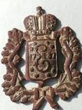 Кокарда 1787г