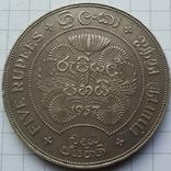 Цейлон, 5 рупий 1957 года, серебро 28,24 грамма