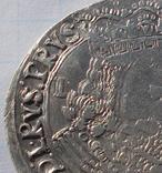 Орт Яна Казимира, 1656р. Львівський чекан.