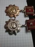 """За отличие в воинской службе"" 1-й и 2-й степени photo 2"