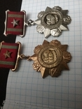 """За отличие в воинской службе"" 1-й и 2-й степени photo 4"