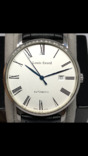 Часы наручные Louis Erard Excellence Ref,68233 AA 01 BDC29