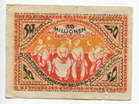 Германия, 1922, 50,000,000 марок