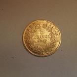 5 франків 1867 р. Франція