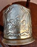 Підстаканник 1917 - 1957, МНЦ