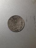 5 копеек 1821 photo 1