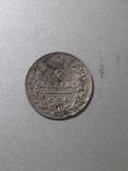 5 копеек 1821 photo 3