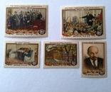 1954. 16 апреля. 30 лет со дня смерти В. И. Ленина. Полная серия ( 5 м. )